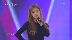 Mr. Chu (161030 Youth Concert) - Apink