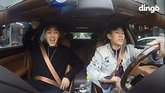 Drive (Live In Car) - Jay Park, Gray