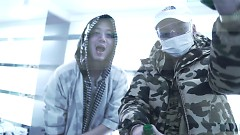 It G Ma - Keith Ape (Kid Ash), JayAllDay, Loota, Okasian, KOHH