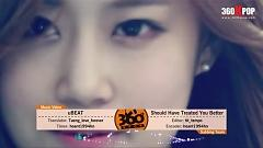 Should Have Treated You Better (Vietsub) - UBEAT