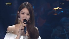 Magic Castle (161120 Open Concert) - Davichi
