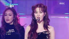 Don't Say No (170121 Solo Debut) - SEOHYUN
