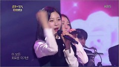 People Are More Beautiful Than Flowers (161119 Immortal Song 2) - I.O.I