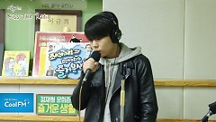 If It Is You (161104 Kiss The Radio) - Jung Seung Hwan