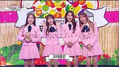 Doo Doom Chit (161027 MBC Food Bank Concert) - Crayon Pop