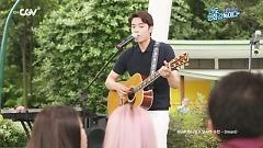 Dream - Eddy Kim, Subin