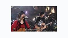 Don't Cry Anymore (Live) - Miwa