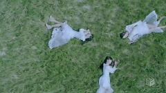Relax In The City - Perfume