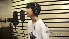 Love With You - TFBoys