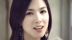 My Everything - CSJH The Grace