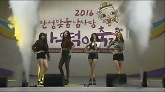 Ring My Bell (1004 ANB Festival) - Girl's Day