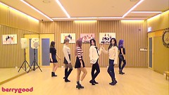 Don't Believe (Dance Practice) - Berry Good