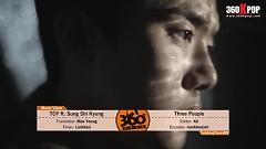 Three People (Vietsub) - Toy, Sung Shi Kyung