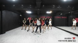 Wonderful Love (EDM Ver Dance Practice) - MOMOLAND