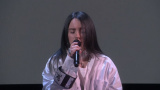 When The Party's Over (Live From The Ellen Show 2019) - Billie Eilish