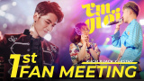 Em Gì Ơi (Live at 1st Fan Meeting) - Jack, K-ICM, MisThy