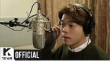 Someday (Duet Ver.) - Im Se Joon, All-4-One