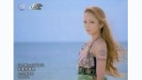 Get Myself Back - Namie Amuro