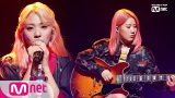 Mermaid (Studio M Stage | M COUNTDOWN 190404 EP.613) - Bolbbalgan4