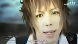 Ranbu no Melody - SID